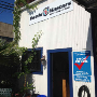 Swedemasters, Santa Barbara CA, 93103, Auto Repair, Engine Repair, Brake Repair, Transmission Repair and Auto Electrical Service