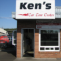 Kens Car Care Center, Corvallis OR, 97330, Auto Repair, Engine Repair, Brake Repair, Transmission Repair and Auto Electrical Service