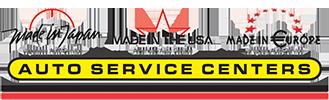 Made in Japan/USA/Europe, Campbell CA, 95008, Auto Repair, Toyota Repair, Honda Repair, Acura Repair, Nissan Repair, Audi Repair, BMW Repair and Mercedes-Benz Repair